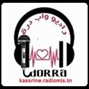 Radio RMJ Kasserine