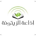 الإذاعة التونسية تحقّق مبدأ المساواة في تغطية الحملة الانتخابية