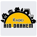 Ain Drahem