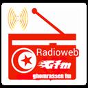 Radio RMJ Ghomrassen
