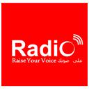 Radio RMJ Sousse