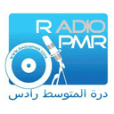 Radio RMJ Ben Arous