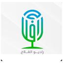 Radio Alfalleh